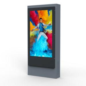 Im Freien LCDintelligenter Digital Signage-Bildschirmanzeige-Monitor-Screen-Kiosk