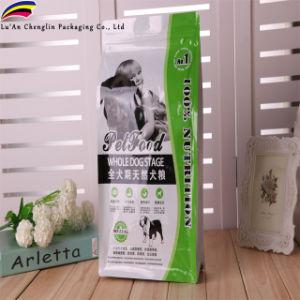 2.5Kg impresos personalizados de alta calidad de la bolsa de comida para perros con cremallera