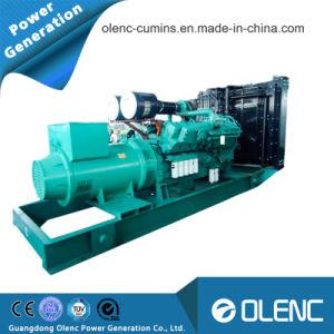 50/60Hz Dreiphasen415v DieselGenset elektrischer Generator mit schwanzlosem Wechselstrommotor (OLC-C1500)
