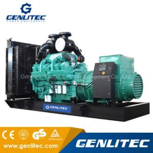タイプCummins 100kw 125kVAのディーゼル発電機の価格を開きなさい