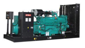 550ква дизельный генератор с двигателем Cummins