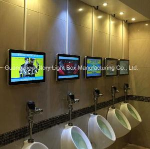 Affissione a cristalli liquidi fissata al muro completa del chiosco della stanza di lavaggio HD che fa pubblicità al giocatore