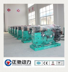 Ce Approved Diesel Generator Set met Cummins Engine (4BT3.9-G1)