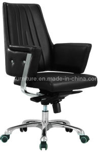Mittleres Back Office Chair (6031B#)