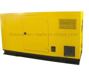 고명한 공장 인기 상품 100kVA Cummins 방음 디젤 엔진 발전기 (6BT5.9-G2)