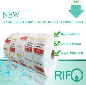 高品質のラベルまたはステッカーのための紫外線回転式印刷PPの総合的なペーパー