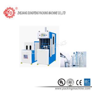 Machine de moulage de coup Semi-Automatique (BM-880)