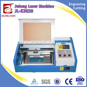 Beste Qualitätsindustrielle Mini-CO2 Laser-Gravierfräsmaschine mit Cer ISO-Bescheinigung
