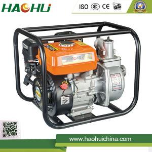 최신 2015 2inch Gasoline Water Pump