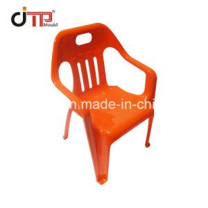 2018熱い販売法の屋外の広く利用されたプラスチック椅子型