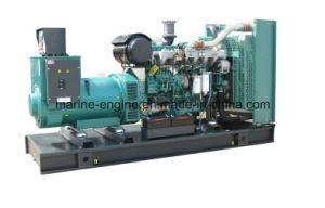 Yuchaiのエンジンおよびマラソンの交流発電機との150kVA/120kw中国のディーゼルGenset