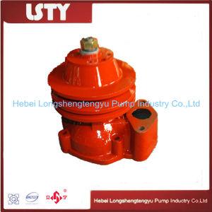 Pompa ad acqua dei pezzi di ricambio del trattore Dt-75 01-13s3-2g/41-13s3-1 G