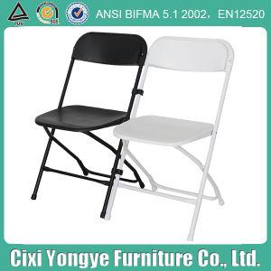 School를 위한 흑백 Folding Chairs