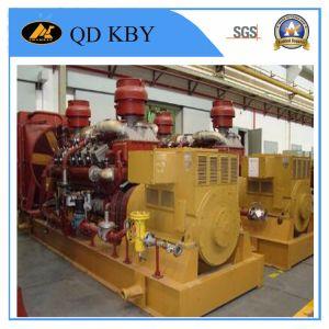 最上質の保証のディーゼルCummins Engineの発電機
