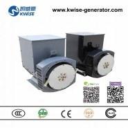 20kVA Thase Phase AC Brushless Generator