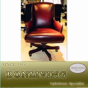 https://image.made-in-china.com/43f34j10JszQgwGdMeov/Swivel-Chair-OC001-.jpg