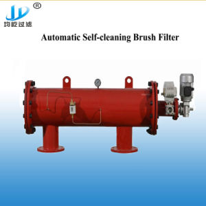 Всасывающий фильтр для воды Self-Cleaning Backwash щетки вращающегося пылесборника