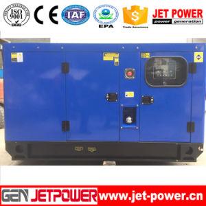 Petit Portable Water-Cooled 70KVA Diesel Generator