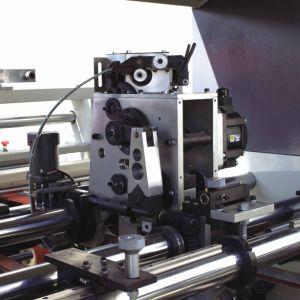 高速自動カートンボックスホールダーGluerおよびStitchering機械
