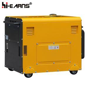 Tipo silenzioso raffreddato ad aria monofase del generatore diesel (DG4500SE)