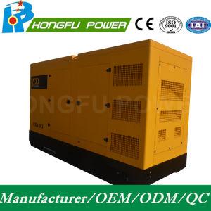 75КВТ 95 ква бесшумный дизельных генераторных установок на базе двигателя Cummins с маркировкой CE/ISO/etc