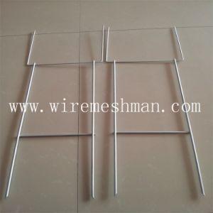 10本の x30  hワイヤーステップ棒電流を通される