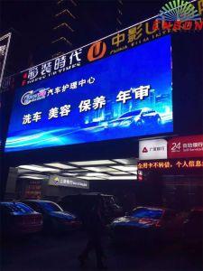 La Haute Définition de la publicité P5.95mm LED de location d'affichage vidéo en plein air