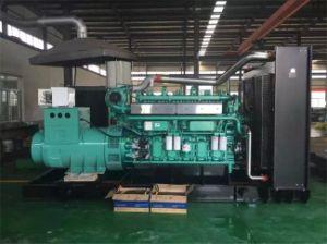 Preis-Dieselgenerator 15kVA Weichai Ricardo