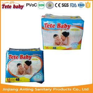 最も新しいタケ環境に優しい通気性の使い捨て可能な赤ん坊のおむつ