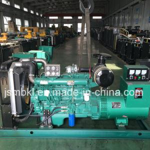 generatore raffreddato ad acqua di 50Hz 90kw/112.5kVA con il motore diesel di Weichai