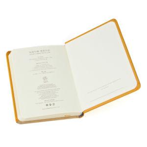 Oferta promocional de alta qualidade de impressão de notebook de couro PU