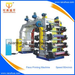 Máquina de la impresión en color del papel y de la película 4