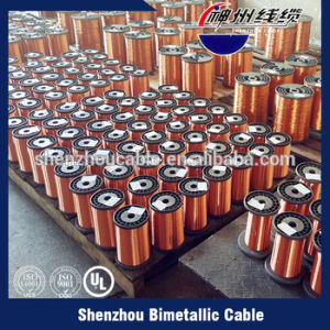 Медь клад алюминиевые эмалированные провода
