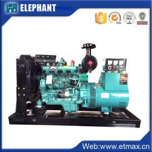 Китай поставщиком 84квт 67квт Cummins портативный дизельный генератор