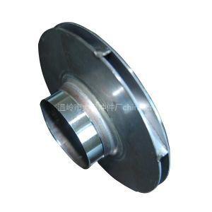 ステンレス鋼ポンプインペラー159-2