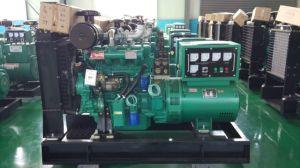 De verschillende Grootte dreef hoog Stille Aangedreven Generator met 100kw aan