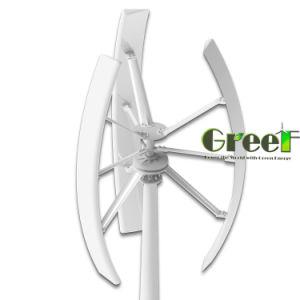turbina di vento verticale di asse 2kw per il sistema di fuori-Griglia