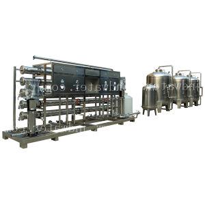 آليّة صاف ماء آلة