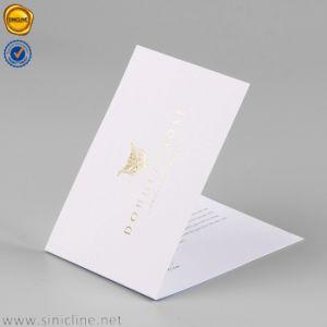 Sinicline 디자인 두 배 폴딩 걸림새 꼬리표를 인쇄하는 2개의 색깔