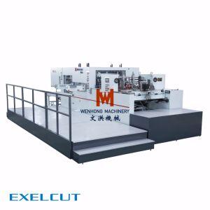 高性能のExelcutシリーズAutoamticの型抜き機械