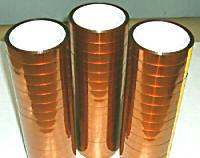 De Fles van de Sport van Tapeastic van PlPolyimide (Sn-P014)