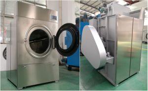 industrielle Wäscherei-zentrifugaler Trockner des Edelstahl-100kg (HGQ-100KG)