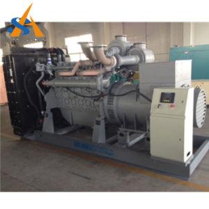 パーキンズ著中国の工場ディーゼル機関の発電機