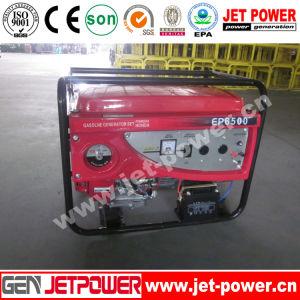 2kVA~12kVA 가솔린 세륨 ISO를 가진 휴대용 발전기