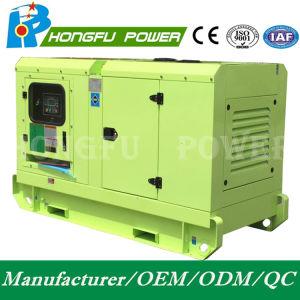 33квт 42квт дизельного двигателя Cummins генератор/генераторной установки с Оцинкованный корпус