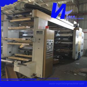 기계 (NUO XIN)를 인쇄하는 종이 뭉치 Flexo