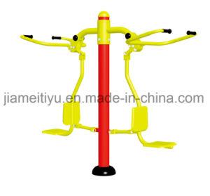 Equipos de gimnasia al aire libre Gimnasio Certificado GS- máquina elíptica (JMG-02X)