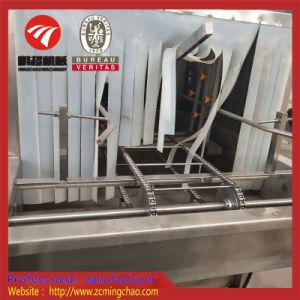 صناعيّ آليّة بلاستيكيّة سلة [وشينغ مشن] [بوإكس/] صينيّة تنظيف آلة