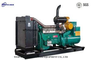 Série Weichai 400 Kw/500 KVA Diesel Generator avec système Common Rail