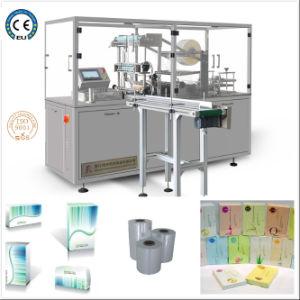 セリウムISO OPPのフィルムの包装機械またはパッキング機械中国の製造業者